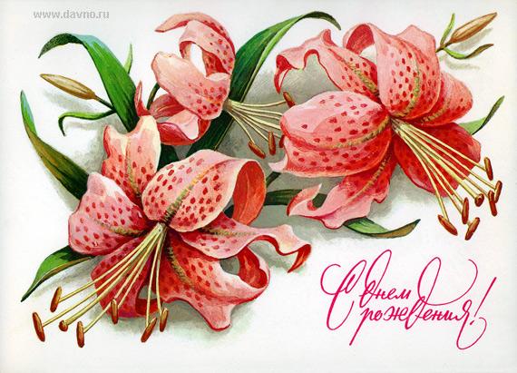 http://img0.liveinternet.ru/images/attach/c/0/120/283/120283414_birthday66.jpg