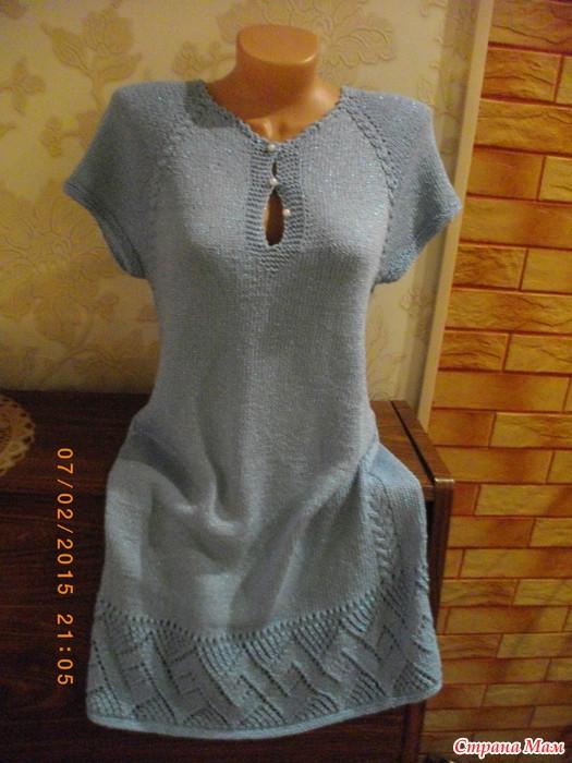 платье лазурь от светланы заец обсуждение на Liveinternet
