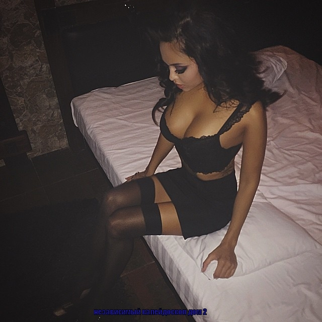 проститутка саша кузьмина
