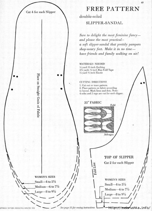 Выкройка мужских тапочек в натуральную величину