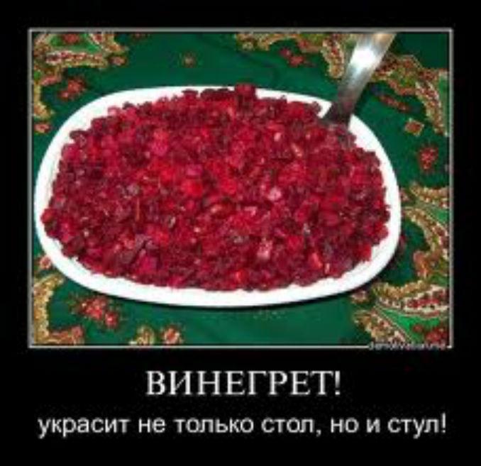 120059794_108418631_3821971_vegnigret1.j
