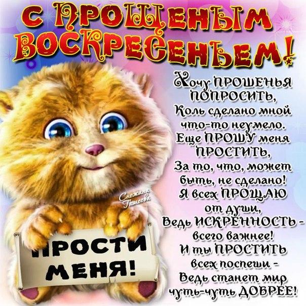 http://img0.liveinternet.ru/images/attach/c/0/120/647/120647722_3768849_.jpg