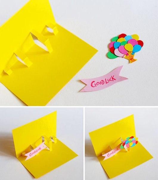 Как сделать открытку на день рождения подруге поэтапно, новогодние часы