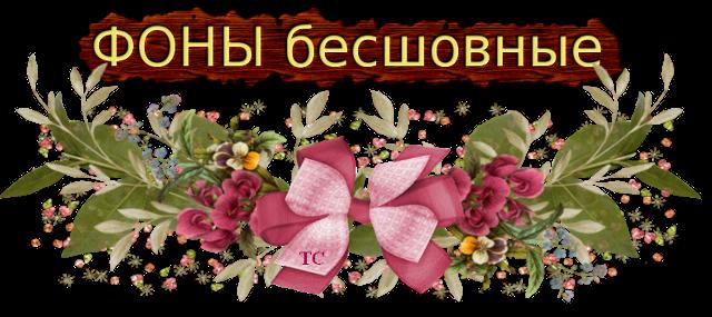 4026647_kollajik_foni_besshovnie (640x285, 308Kb)