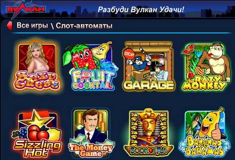 Автоматы можно www playgaminatorslots com azartnye igry современные игровые аппараты игровые автоматы русское казино играть бесплатно и без регистрации