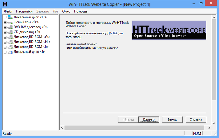 WinHTTrack.Website.Copier.v3.47.6 (700x440, 93Kb)