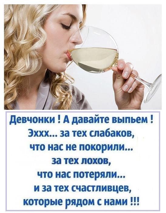 Днем, открытка за это надо выпить