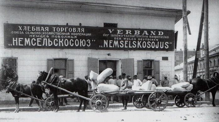 Хлебная торговля в немецком кооперативе. РГАКФД (700x389, 90Kb)