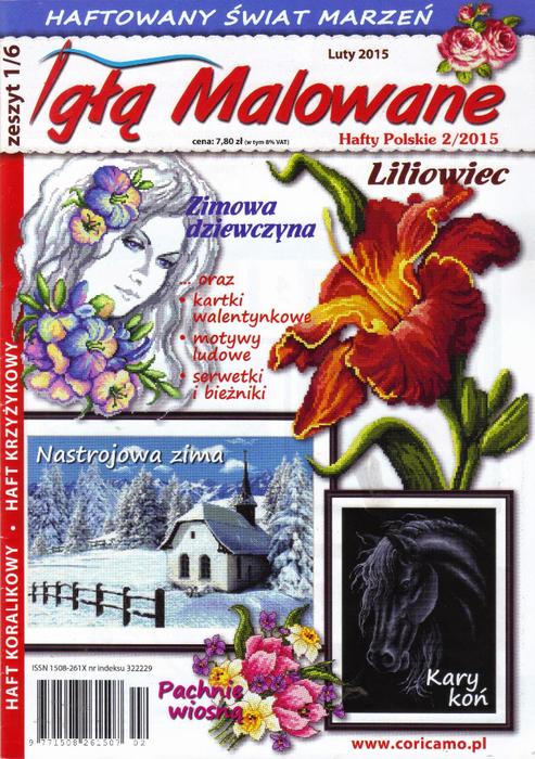 W Mega hafty polskie - Самое интересное в блогах XK86