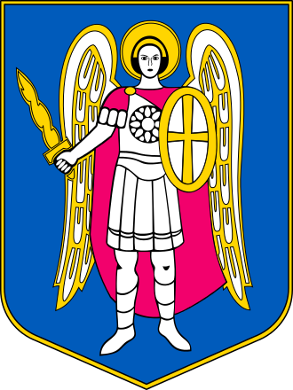 COA_of_Kyiv_Kurovskyi.svg (330x440, 89Kb)