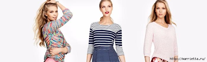 дешевая одежда - Самое интересное в блогах ab97a3c5805