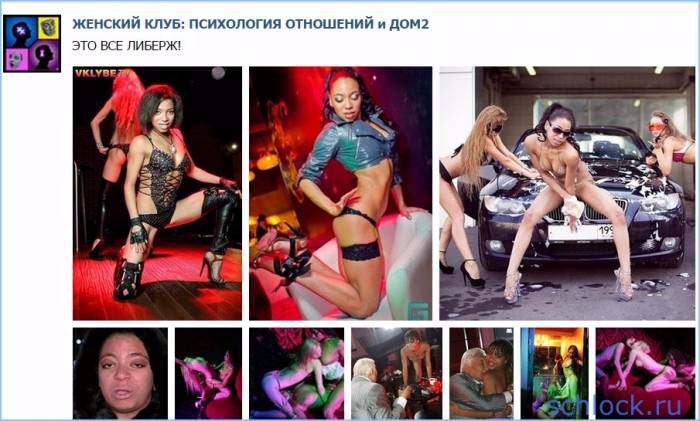 ero-foto-liberzh-kpadonu-porno-hd-chulki-strapon