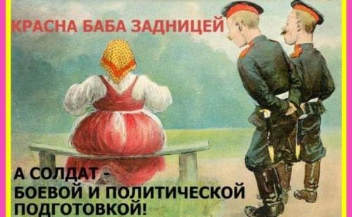 Советские плакаты конопли сохнут кончики листьев конопля