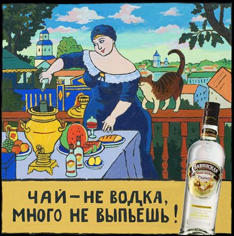 Марта, пиво водка смешные картинки