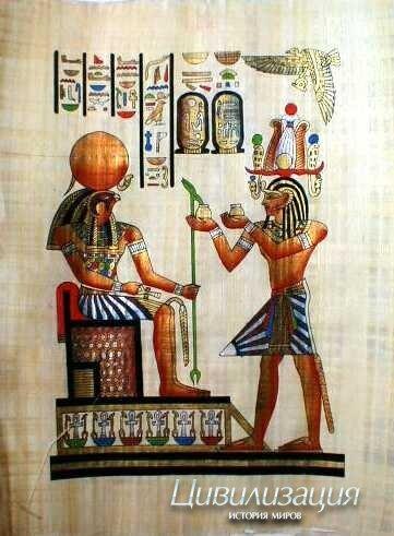 египет бог солнца ра | Записи с меткой египет бог солнца ра ...