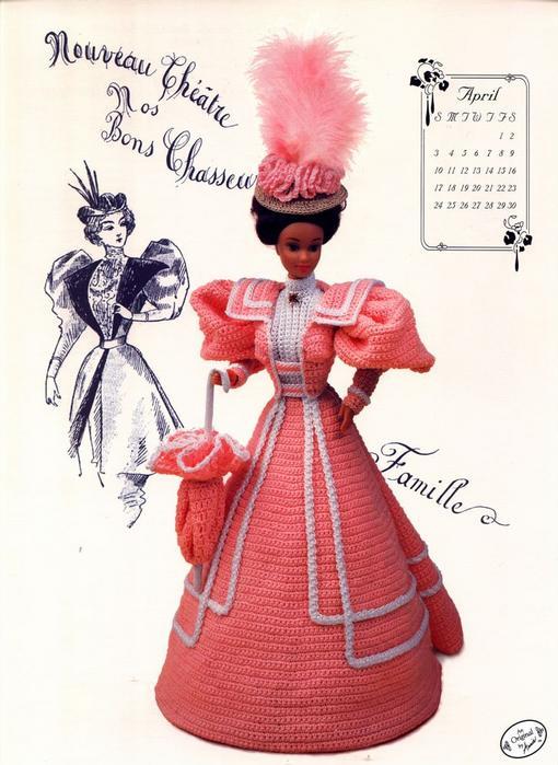 Выкройки кукол для кукольного театра в натуральную величину.