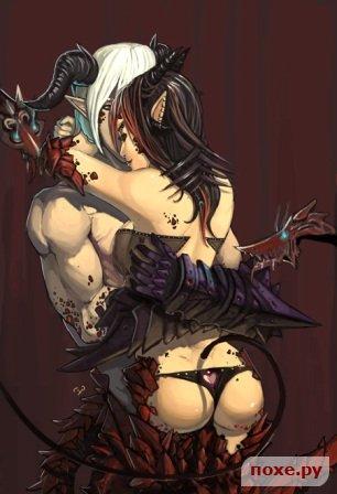 Секс c демонами