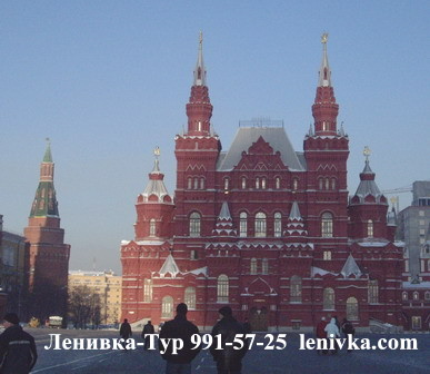Экскурсия в Государственный Исторический Музей 991-57-25 Moscow Excursion