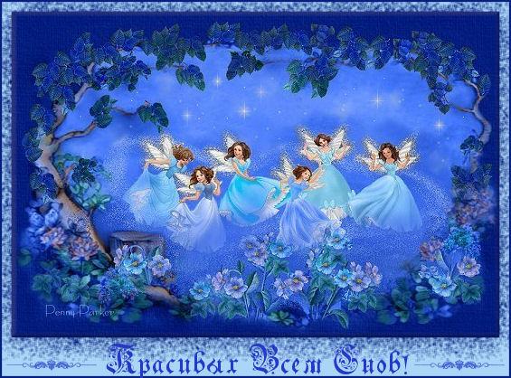 http://img0.liveinternet.ru/images/attach/c/0/35/762/35762302_krasiv.jpg