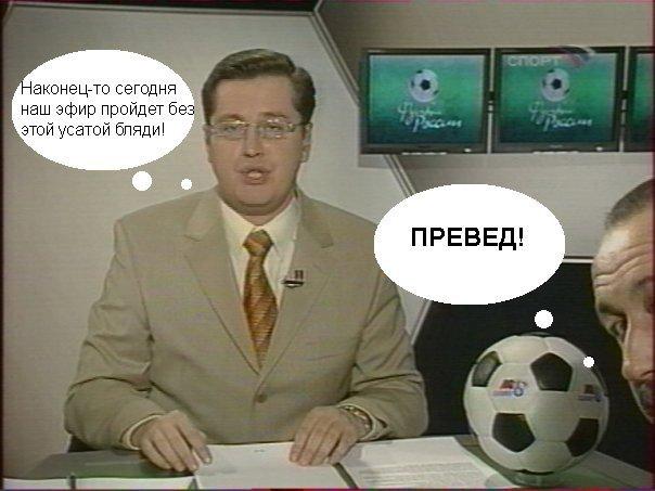 http://img0.liveinternet.ru/images/attach/c/0/36/219/36219161_gremlin.jpg