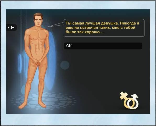 popki-zrelih-razdevanie-i-seks-igrat-onlayn