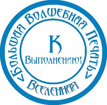 http://img0.liveinternet.ru/images/attach/c/0/37/315/37315557_22844550_D0BFD0B5D187D0B0D182D18C.jpg