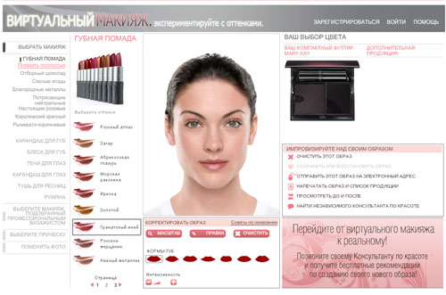 макияж по цветотипу мэри кей - 3
