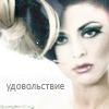 http://img0.liveinternet.ru/images/attach/c/0/37/720/37720636_1231189751_2_kopiya.jpg