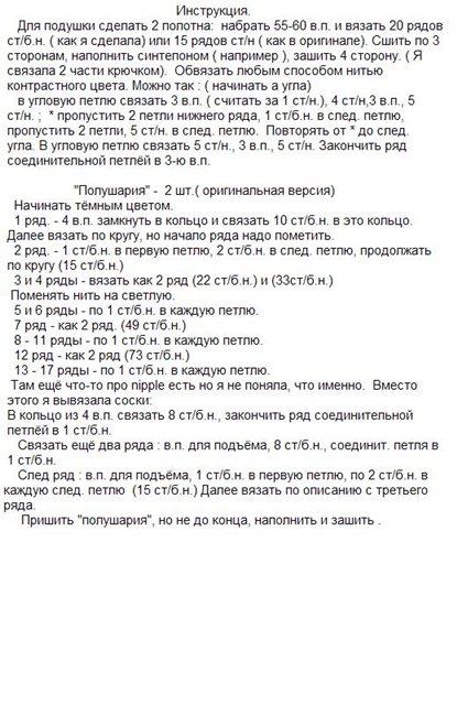 http://img0.liveinternet.ru/images/attach/c/0/38/2/38002396_34745697_41.jpg