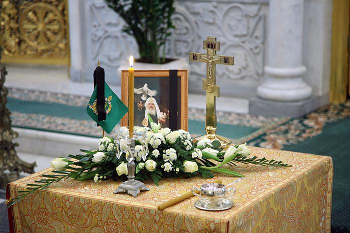 годовщина со дня кончины Патриарха Алексия II