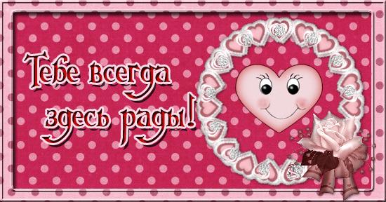 http://img0.liveinternet.ru/images/attach/c/0/38/993/38993740_RAD63IN.jpg