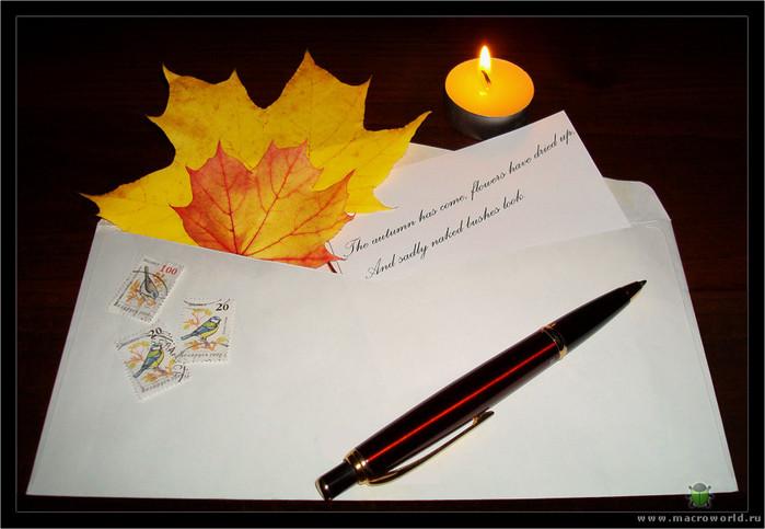 Картинки на письмо другу, картинки