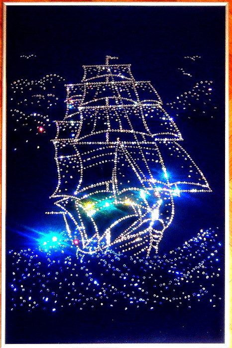 Унитазами, открытка с днем рождения со звездным небом
