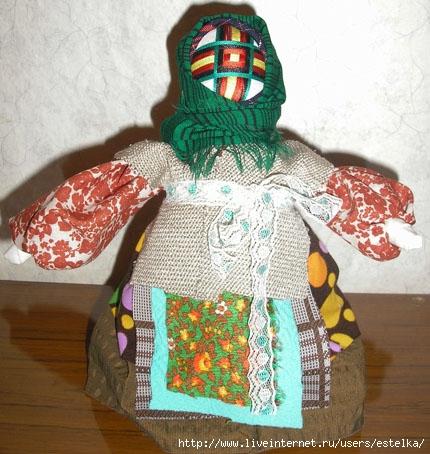 ...венецианские маски своими руками и костюм медведя для детей выкройка.