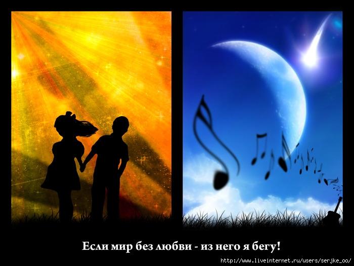 http://img0.liveinternet.ru/images/attach/c/0/40/568/40568620_Dream.jpg