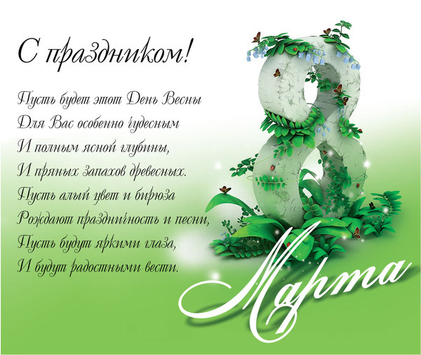 http://img0.liveinternet.ru/images/attach/c/0/40/708/40708736_pppppppp_8_ppppp.jpg