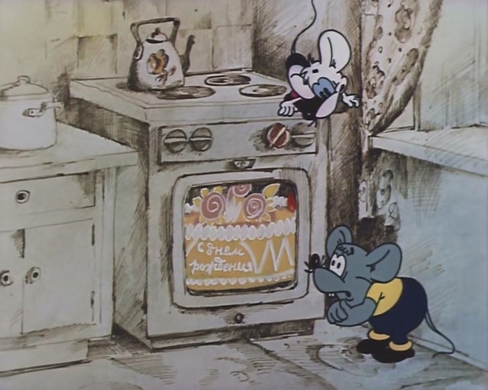 День рождения кота леопольда картинки, юбилеем года