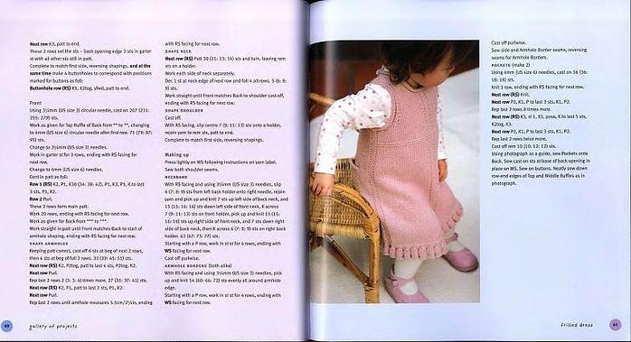 Вязание спицами: сарафан с руфами для девочки.