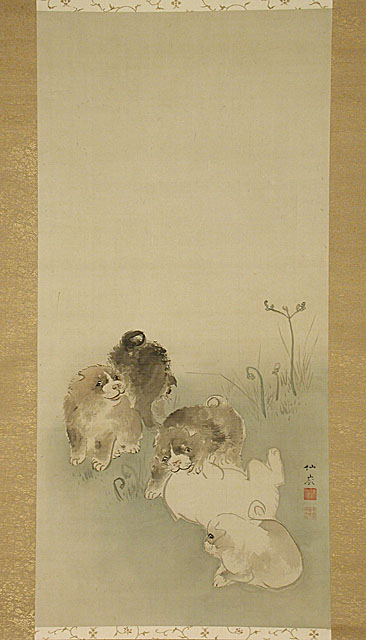 a look at the maruyama okyos artpiece the seven fortunes and the seven misfortunes Maruyama ōkyo by tsukioka yoshitoshi maruyama okyo was well known for his true-to-life paintings it was ōkyo's first look at western-style perspective,[1] and in 1767 he tried his hand at one of the over the next three years, ōkyo painted the seven misfortunes and seven fortunes.