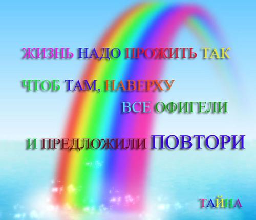 http://img0.liveinternet.ru/images/attach/c/0/44/552/44552044_44264817_30174999_1812376_.jpg