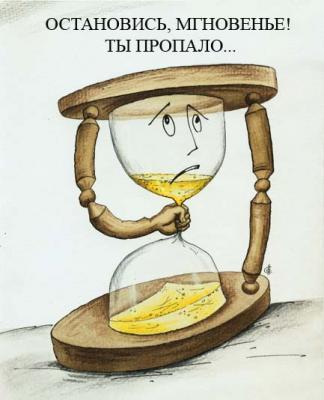 http://img0.liveinternet.ru/images/attach/c/0/44/986/44986813_42469744_gallery2.jpg
