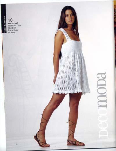 Вязать летние платья Вязание как.  523 pxРазмер.