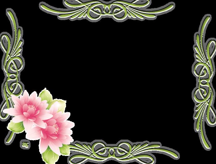 том, рамки для ворд цветочки поздравления прогулки, охота дикого
