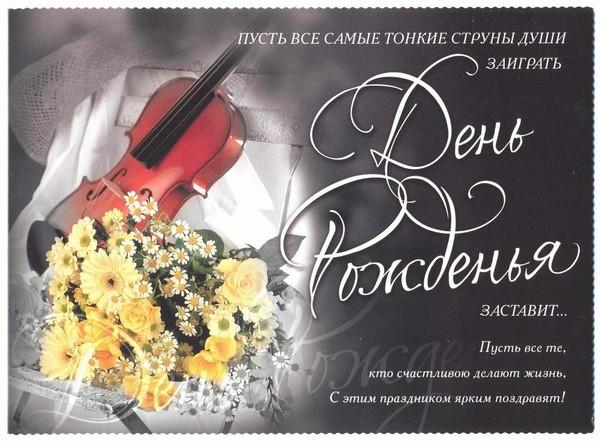http://img0.liveinternet.ru/images/attach/c/0/46/218/46218580_7_b.jpg