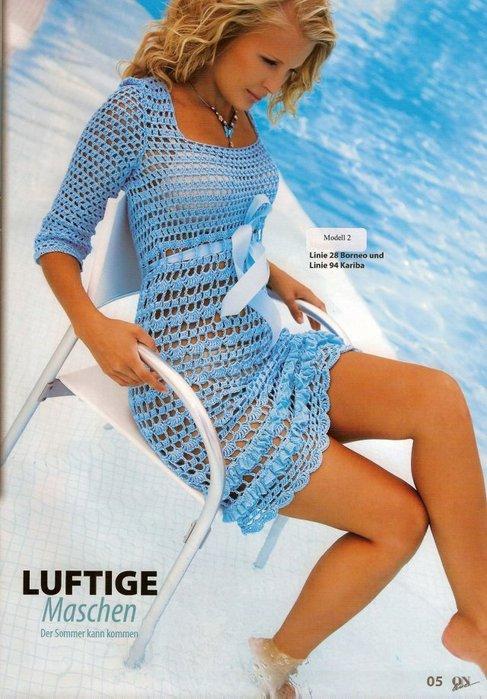 Обсудить (5). Голубое ажурное платье Размеры: 36-38 / 40-42.