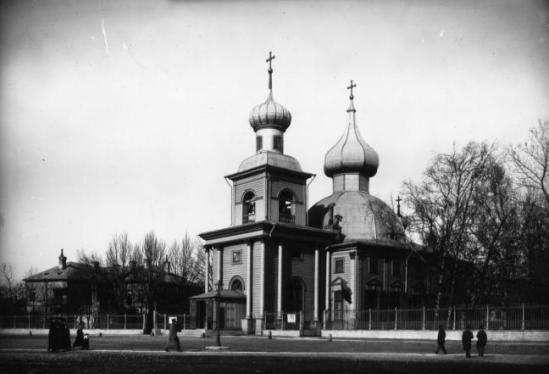 Троице-Петровский собор.  Фото Н. Г. Матвеева, до 1904 г.