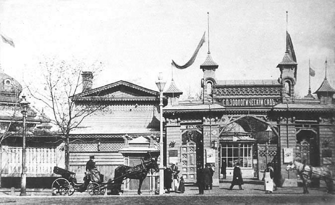 Tampereen Eläintarha