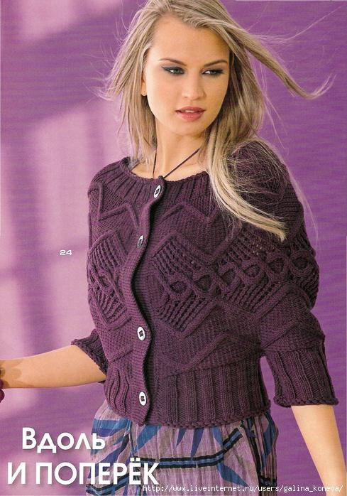 Описание: вязание спицами кофты женские.