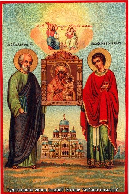 монастырь в новом афоне абхазия