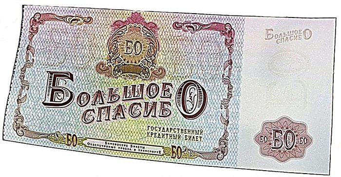 прикольные картинки про тысячу рублей запросу